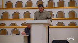 22 ноября 2017 / Разбор Библии / Церковь Спасение