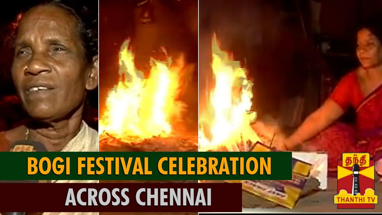Bogi Festival Celebration Across Chennai - Thanthi TV ...