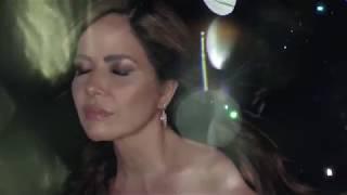 Gloria Trevi - Demasiado Frágiles (Official Teaser)