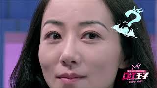 [Eng/Thai/PT Sub] Lipstick Prince TV variety show #EP9 - Mike & Han Xue