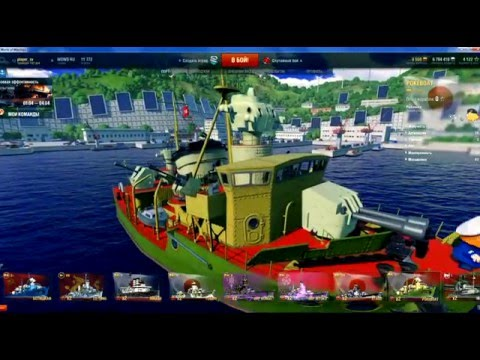 Первоапрельский режим на Warld Of Warships