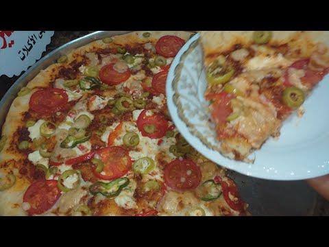 صورة  طريقة عمل البيتزا طريقه عمل البيتزا بالجبنه طريقة عمل البيتزا من يوتيوب