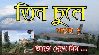 #10 - Tinchuley | A Mountain Village in Darjeeling - Rai Resort - Stay at Nature