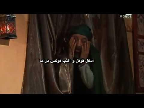 hdidan 2 2M ramadan 2012 - YouTube