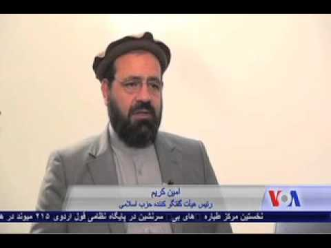 Interview with the head of the Hezbi Islami delegation VOA Ashna