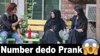 Getting Girls Numbers in Pakistan Prank thumbnail