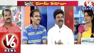 V6 Special Chit Chat - Folk Stars Dhoom Thadaka