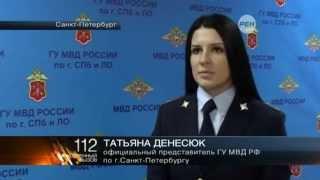 В центре Петербурга закрыли бордель VIP-класса