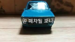 불쌍한자동차(레고로만듬)못해도 봐주세용!!