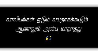 Azhagaana manaivi ✓ Song ✓ Pvts Silambu ✓ ❤️