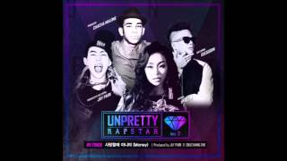 Unpretty Rapstar 2 - 사랑 할 때 아니야 Money by Hyorin (SISTAR) [AUDIO]