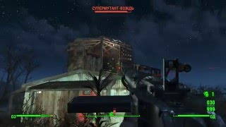 Fallout 4. Озвучка ГГ - говно