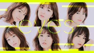 『eyes』フォト & リリックビデオ / TPD - eyes (Photo & Lyrics)