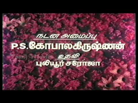 Vetriyai Naalai Song HD