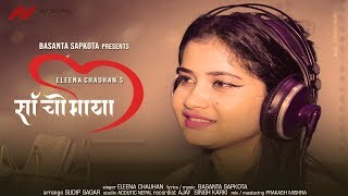 SANCHO MAYA - Eleena Chauhan, Basanta Sapkota || New Nepali Song 2019
