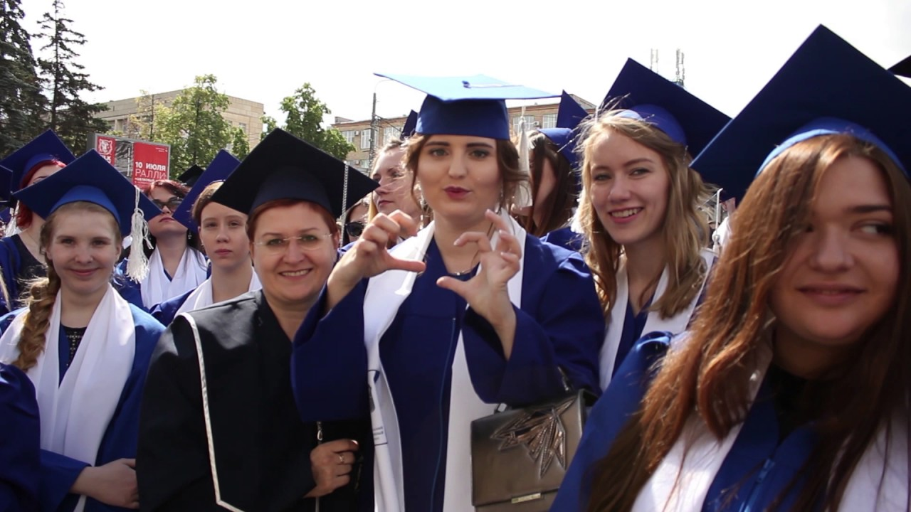 Вручение дипломов студентам ЮУрГУ  Вручение дипломов студентам ЮУрГУ 2017