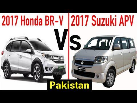 2017 Honda BR V Vs 2017 Suzuki APV | Pakistan