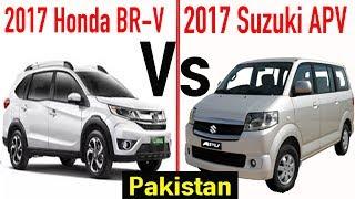 2017 Honda BR V Vs 2017 Suzuki APV   Pakistan