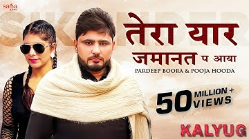 Tera Yaar Jamanat P Aaya (Kalyug) - Pardeep Boora   Pooja Hooda   Raj Mawar   New Haryanvi Song 2021