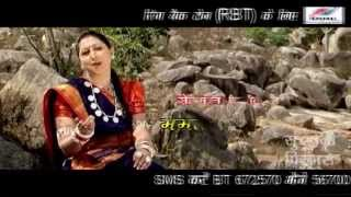 Maya Dede Re Mayaru - Sas Gari Dethe - Popular Chhatisgarhi Song