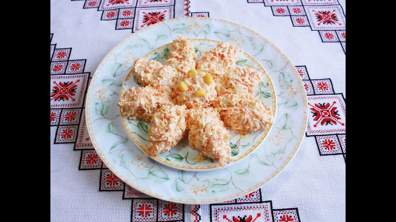Салаты на скорую руку Салат с сыром,яйцом и морковью Салати рецепти з сиром яйцем та морквою