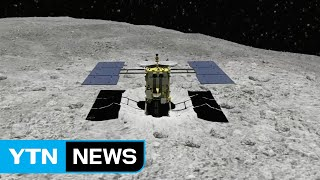 日 소행성 촬영·우주보급선 발사...속도 내는 우주 개발 / YTN