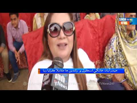 HYD SPORT DAY - Package - Sindh TV News