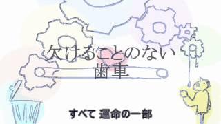 『そうなるようにできている』 作詞・作曲:まひる (2000~2002) 厚い雲...