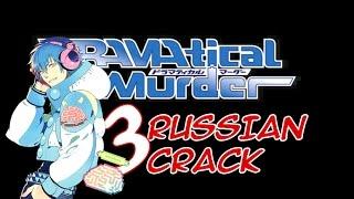 Dramatical Murder Russian Crack//Драматическое Убийство приколы #3