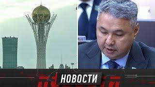 Депутаты предлагают переименовать страну(, 2019-01-23T16:33:57.000Z)