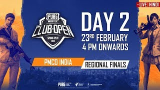 [Hindi] PMCO India Regional Finals Day 2 | Spring Split | PUBG MOBILE CLUB OPEN 2020