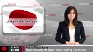 InstaForex News 2 November. The Economy of Japan Anticipating Recession