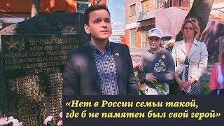 День Победы в Красносельском