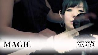 ドラマ「奪い愛、冬」の主題歌でAAAさんの「MAGIC」をカバーしました。...