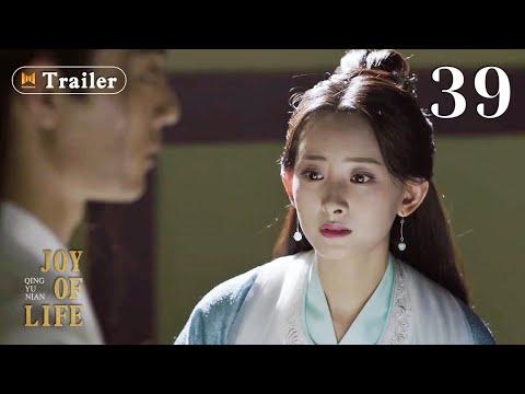 [ENG SUB]Trailer! Joy of life Ep39 (Zhang Ruoyun, Li Qin, Xiao Zhan)