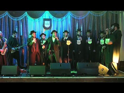 מקהלת מלכות, זאנוויל ויינברגר & אהר'לע סאמט מקפיצים עם ניגון באבוב | Nigun Bobov - Malchus Choir
