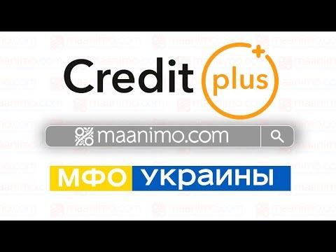 россельхозбанк краснодар официальный сайт кредит