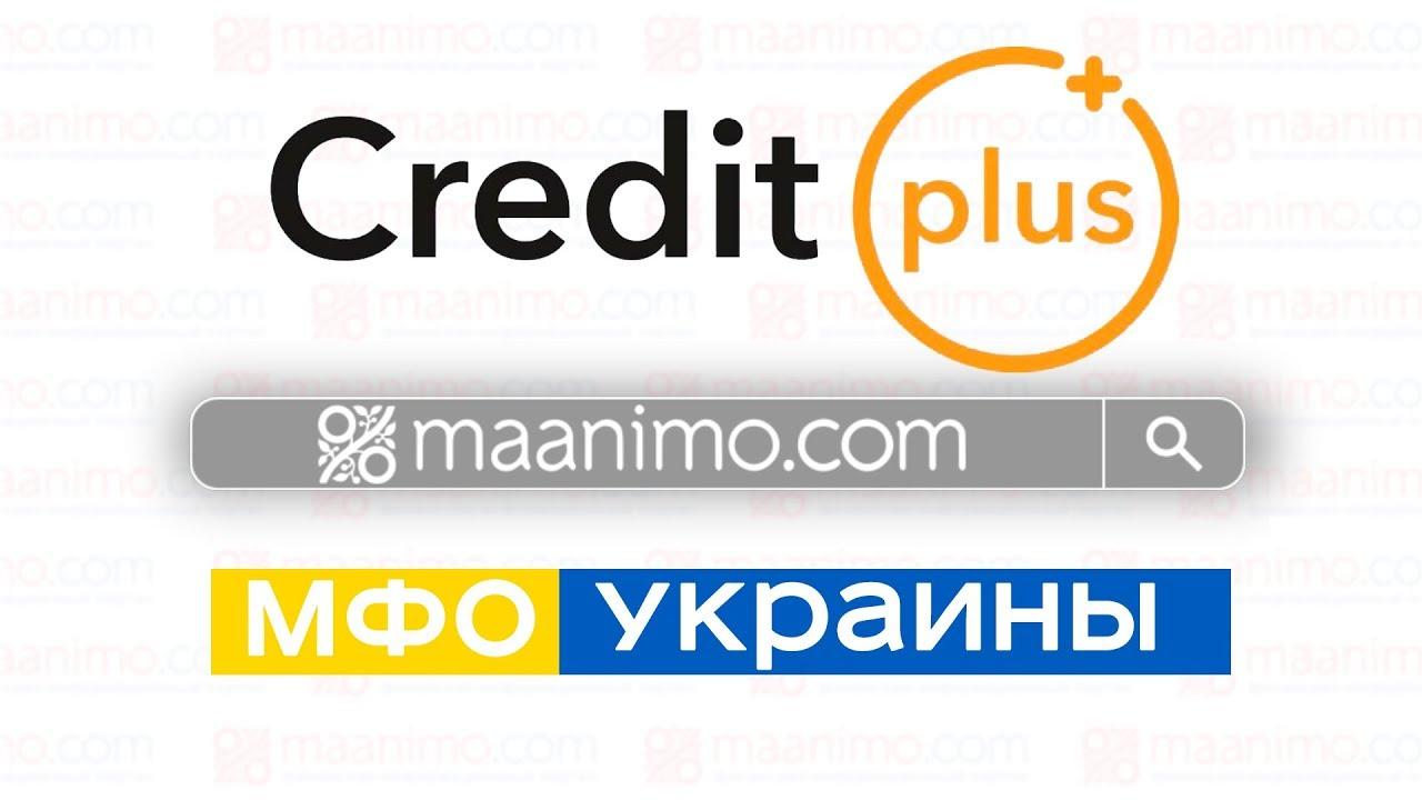 Потребительские кредиты в нижнем новгороде все банки