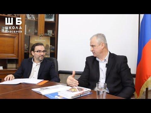Андрей Иванов - встреча с активом ШВБ