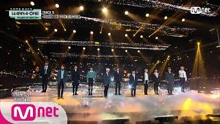 Wanna One Go [최초공개] Wanna One - ′12번째 별′ 181122 EP.23