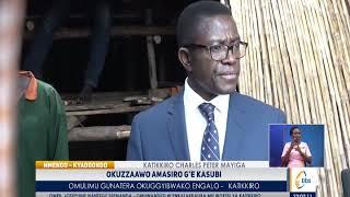 Katikkiro Mayiga alambudde amasiro g'e Kasubi wegatuuse nategeeza nti gakuggwa mu bwangu