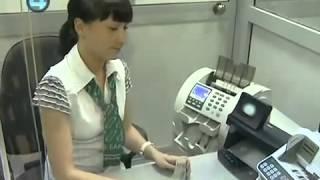 Как считать деньги(Видео о том, как считать деньги., 2014-06-13T08:36:17.000Z)