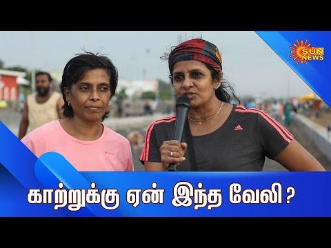காற்றாற்று வாழ காகிதப் பூக்களல்ல நாம்! | Social Kural | Tamil News | Sun News