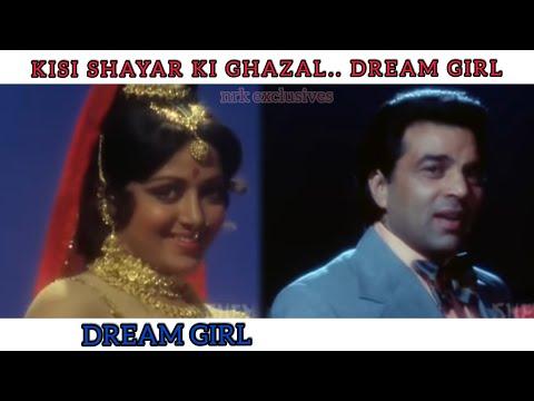 Download Dream Girl    Kisi Shayar Ki Ghazal    Dharmendra, Hema Malini    Kishore Kumar