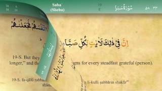 034 Surah Saba with Tajweed by Mishary Al Afasy (iRecite)