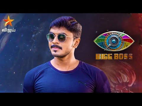 BREAKING: Actor Azeem New Contestant in Bigg Boss | Pagal Nilavu Serial, Kamal, Vijay Tv
