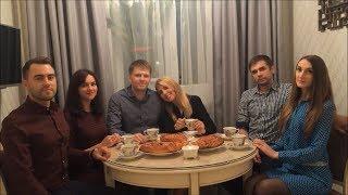 Видео Поздравление на свадьбу друзей- Дроздовых Влада и Насти. 26.09.2017