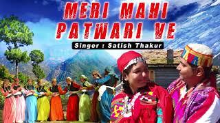 Dance Dj Non Stop Meri Mahi Patwari Ve Song By Satish Thakur | Jayanti Mata Cassette