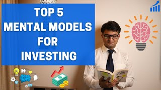 Top 5 Mental Moḋels for Investing