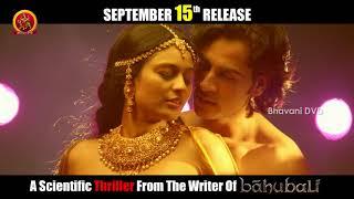 srivalli movie back 2 back all release trailers    rajath neha hinge    vijayendra prasad
